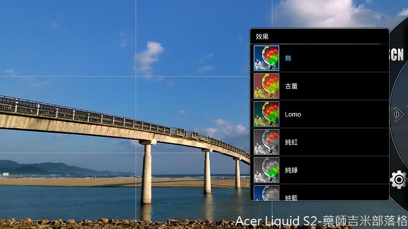 Acer_Liquid_S2_062.jpg