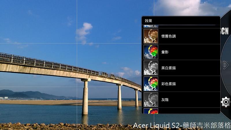 Acer_Liquid_S2_063.jpg
