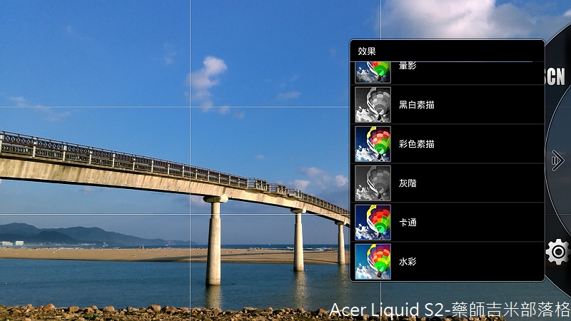 Acer_Liquid_S2_064.jpg