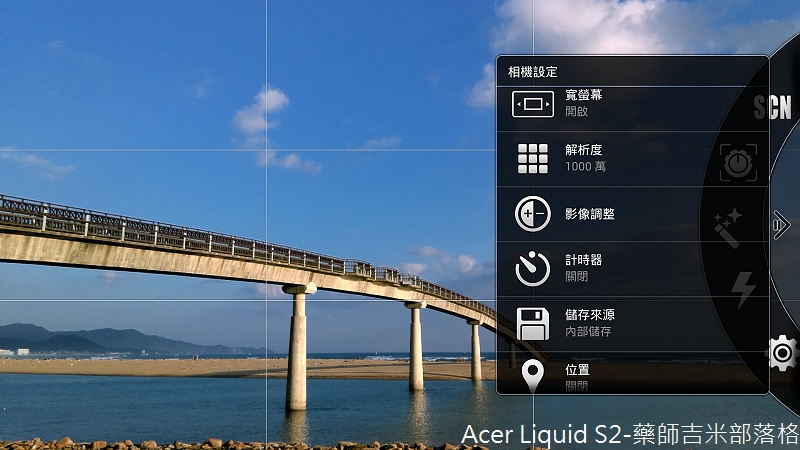 Acer_Liquid_S2_067.jpg