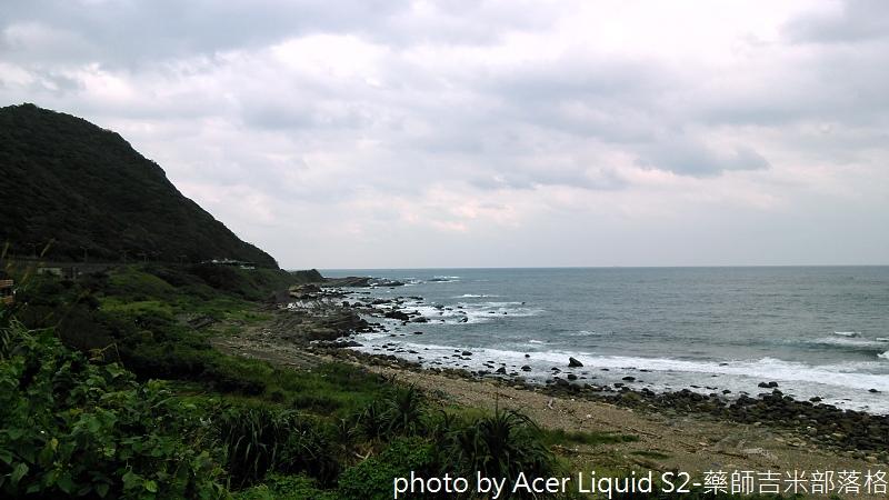 acer_S2_photo_053.jpg