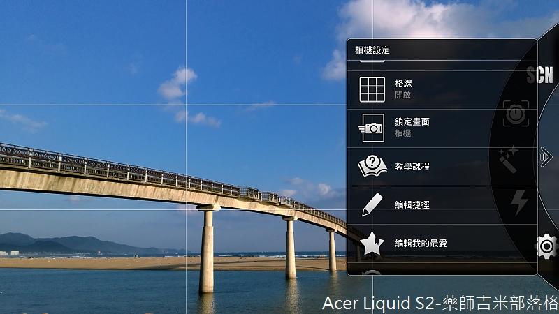 Acer_Liquid_S2_068.jpg