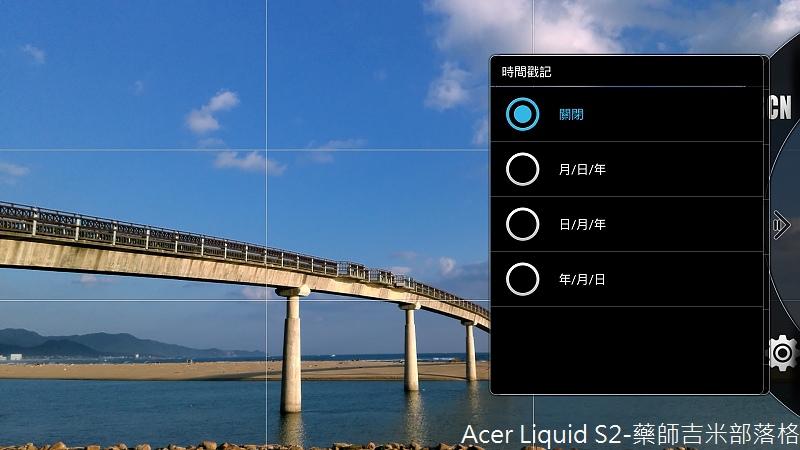 Acer_Liquid_S2_071.jpg