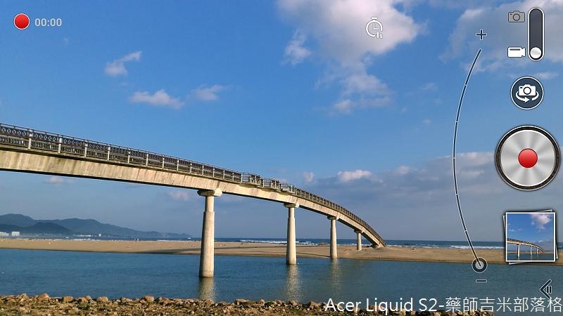 Acer_Liquid_S2_073.jpg