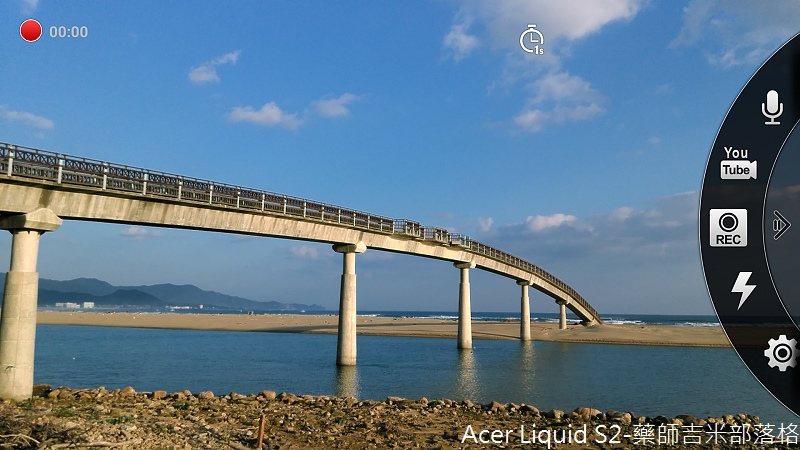 Acer_Liquid_S2_074.jpg