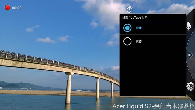 Acer_Liquid_S2_076.jpg