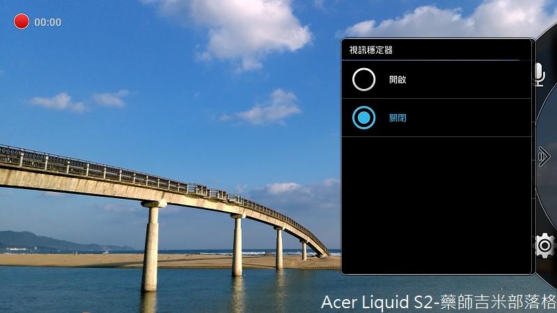 Acer_Liquid_S2_081.jpg