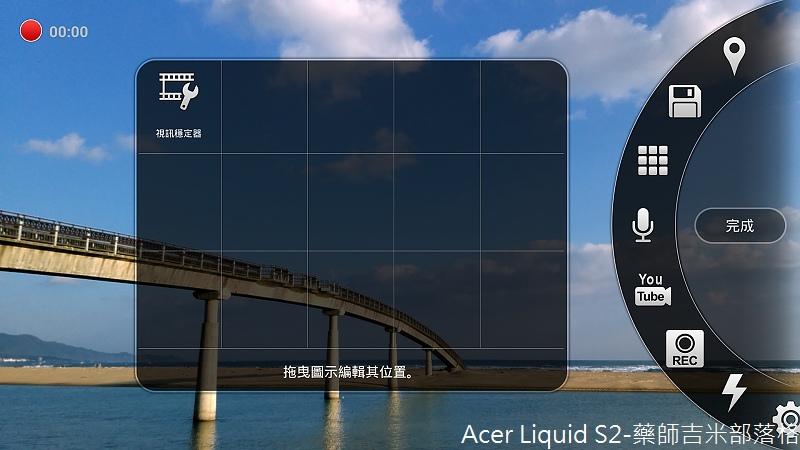 Acer_Liquid_S2_082.jpg