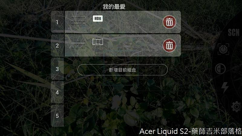 Acer_Liquid_S2_084.jpg
