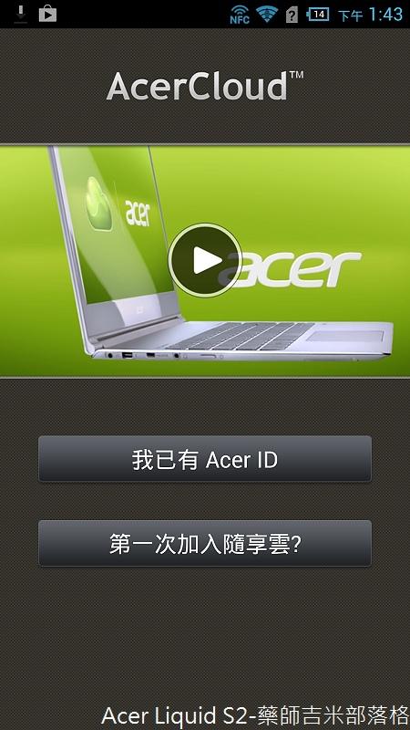 Acer_Liquid_S2_090.jpg