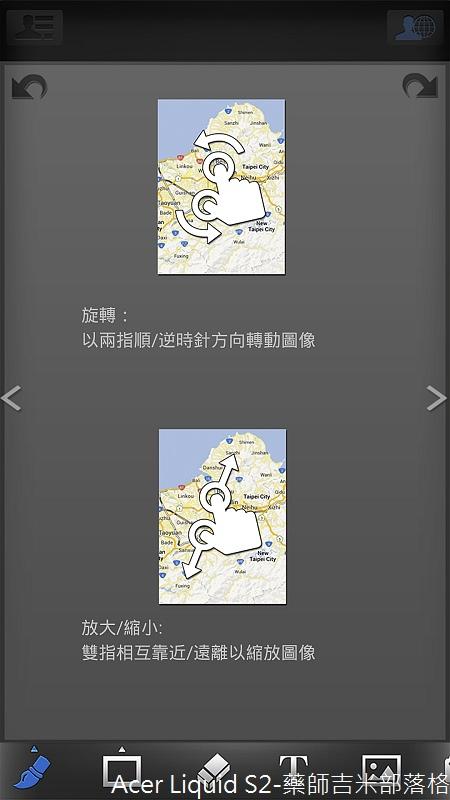 Acer_Liquid_S2_098.jpg