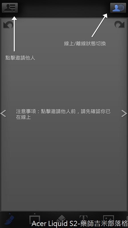 Acer_Liquid_S2_099.jpg