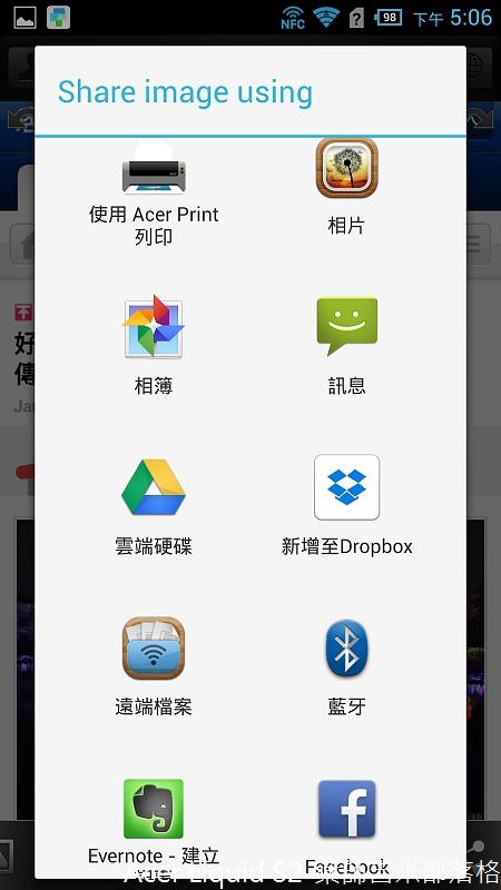 Acer_Liquid_S2_113.jpg