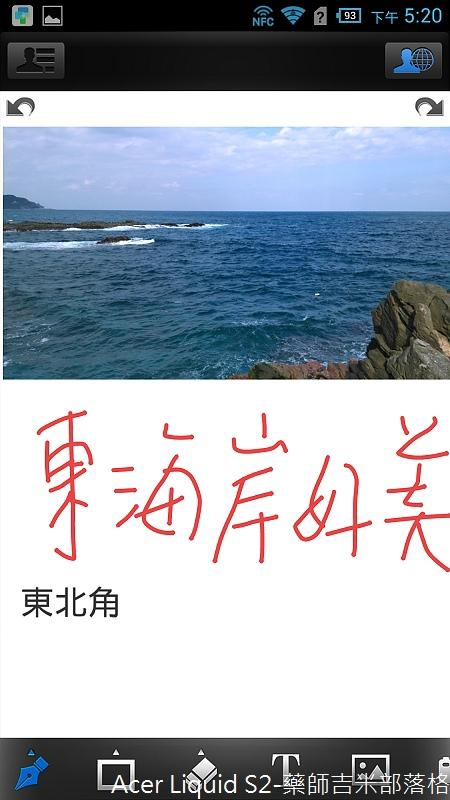 Acer_Liquid_S2_123.jpg