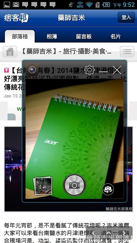 Acer_Liquid_S2_125.jpg