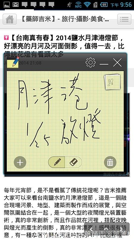 Acer_Liquid_S2_128.jpg