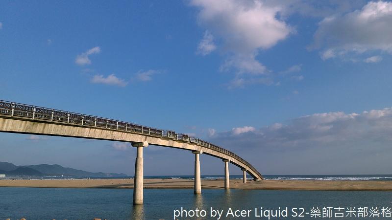acer_S2_photo_123.jpg