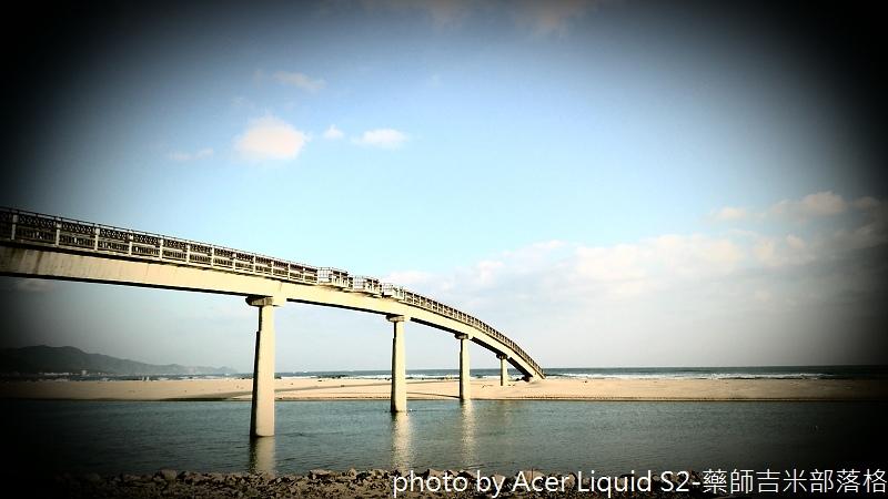 acer_S2_photo_126.jpg