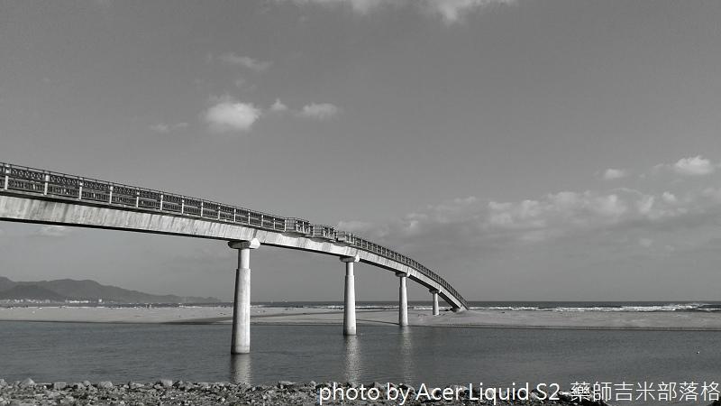 acer_S2_photo_128.jpg