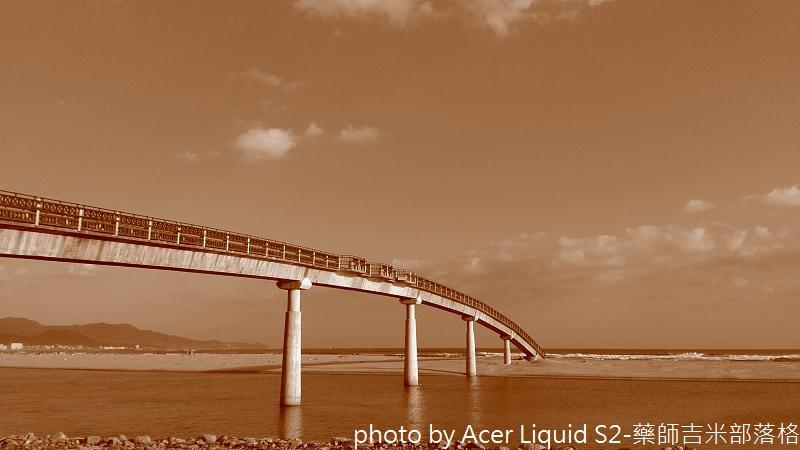 acer_S2_photo_130.jpg