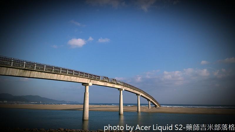 acer_S2_photo_131.jpg
