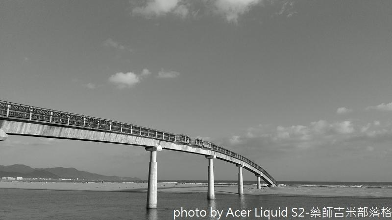 acer_S2_photo_134.jpg
