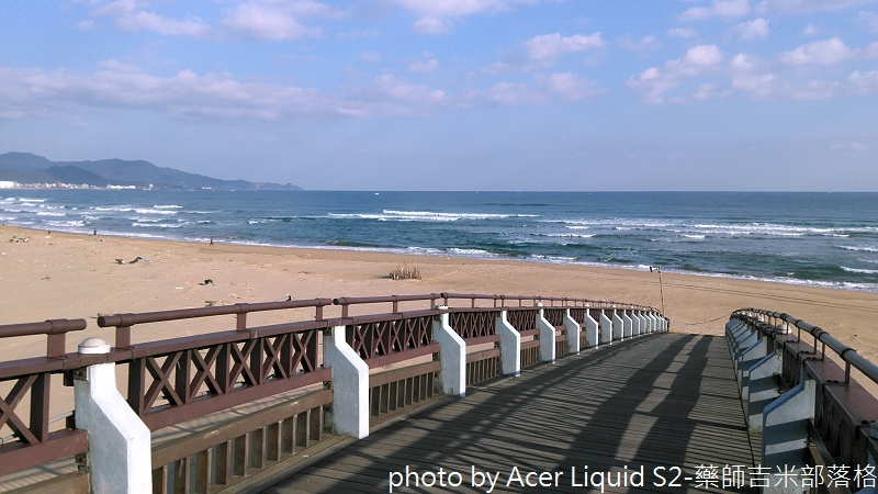 acer_S2_photo_156.jpg
