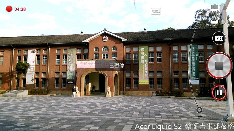 Acer_Liquid_S2_140.jpg