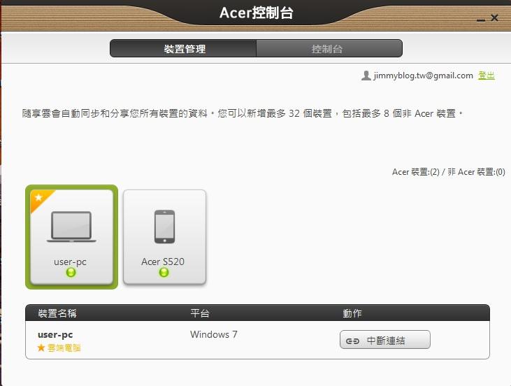 Acer02