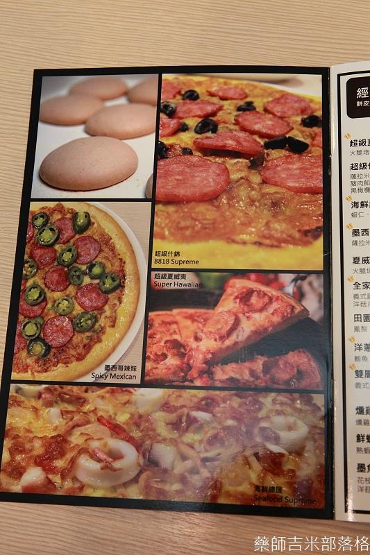 8818_Pizza_134.jpg