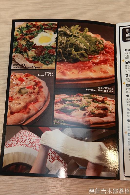 8818_Pizza_136.jpg