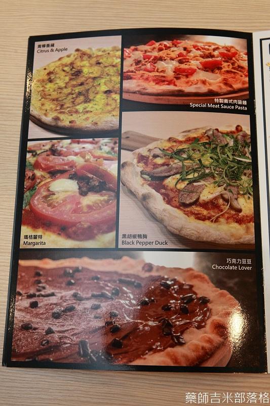 8818_Pizza_139.jpg