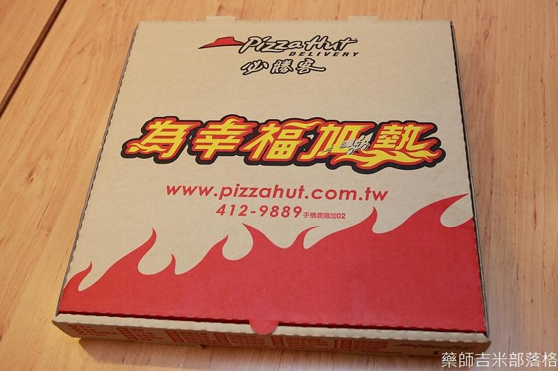 pizzahut_2014_001.jpg