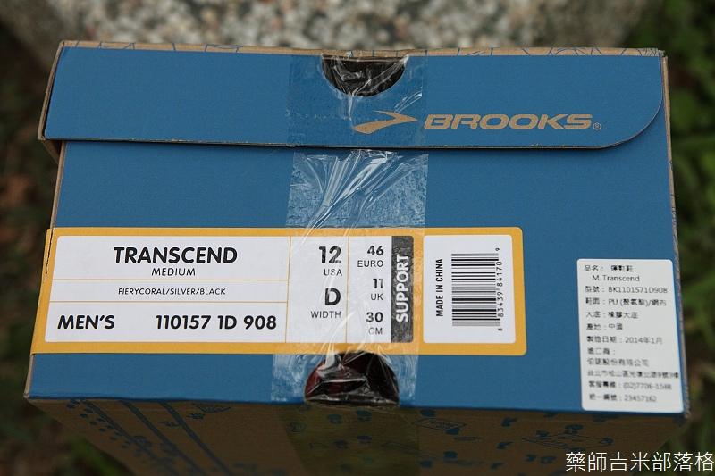 BROOKS_060.jpg