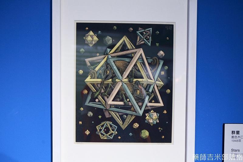 Escher_034.jpg