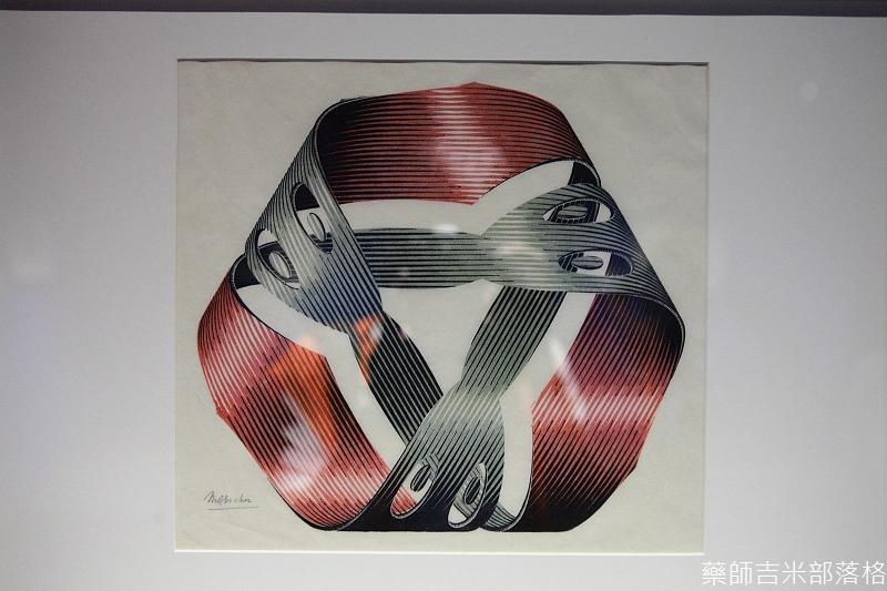 Escher_066.jpg