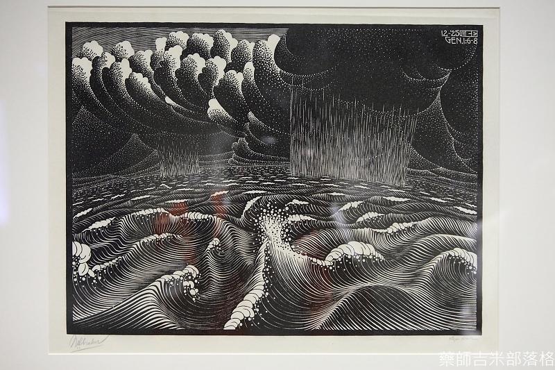 Escher_199.jpg