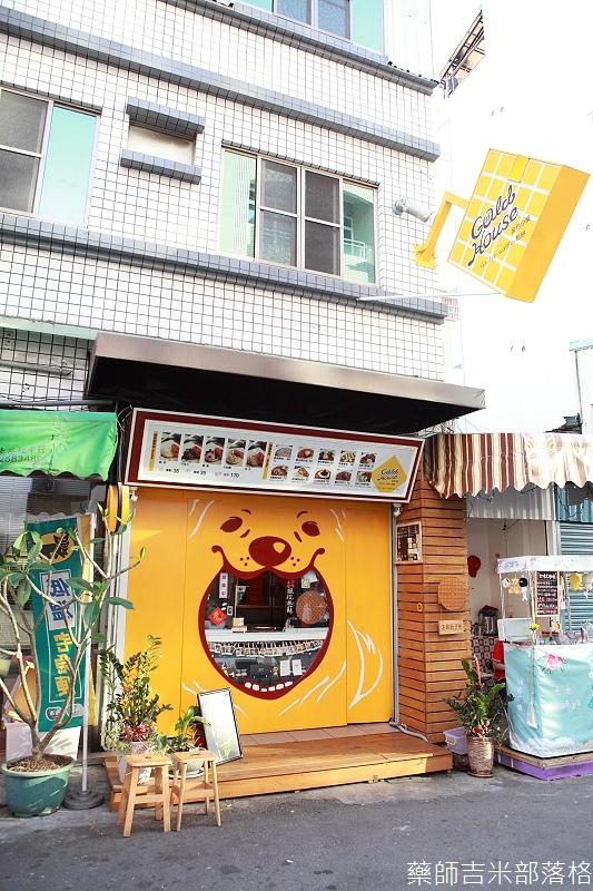 Gold_House_002.jpg