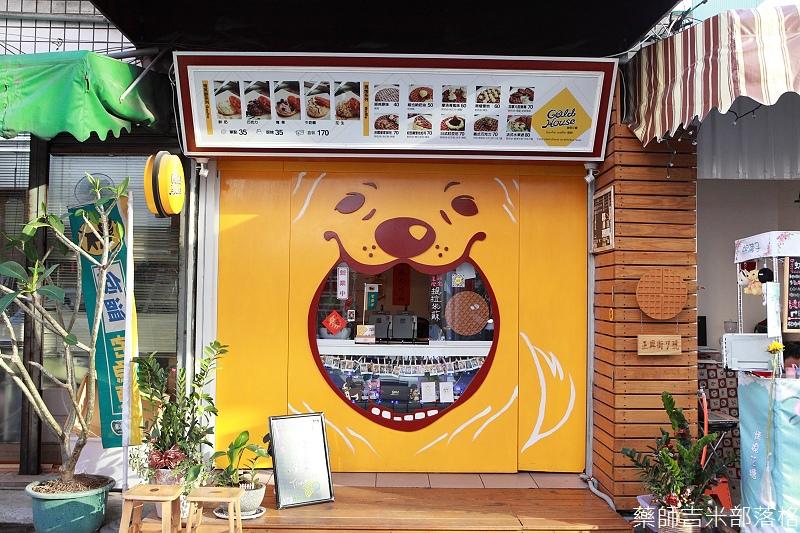 Gold_House_004.jpg