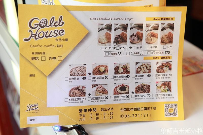 Gold_House_033.jpg
