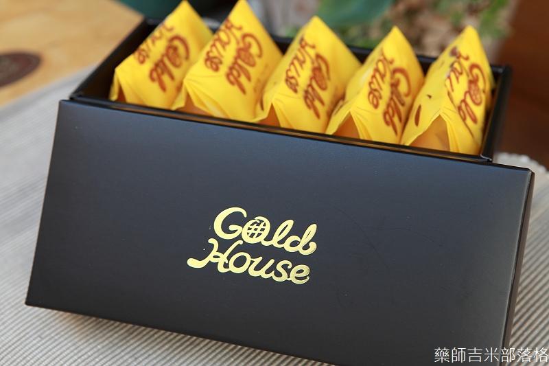 Gold_House_087.jpg