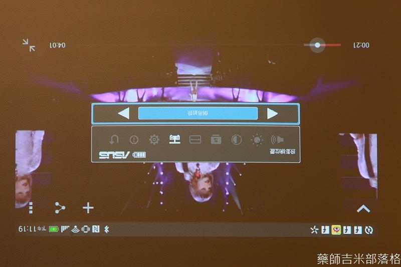 ASUS_S1_046.jpg