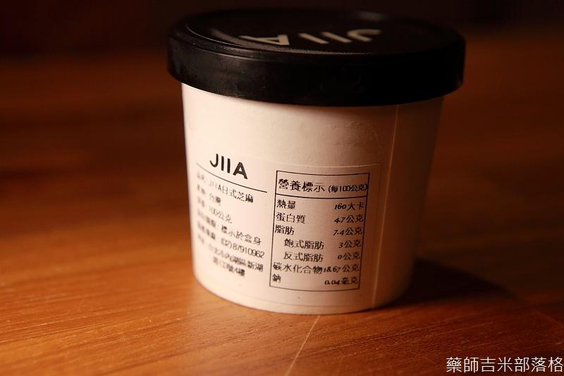 JIIA_080.jpg