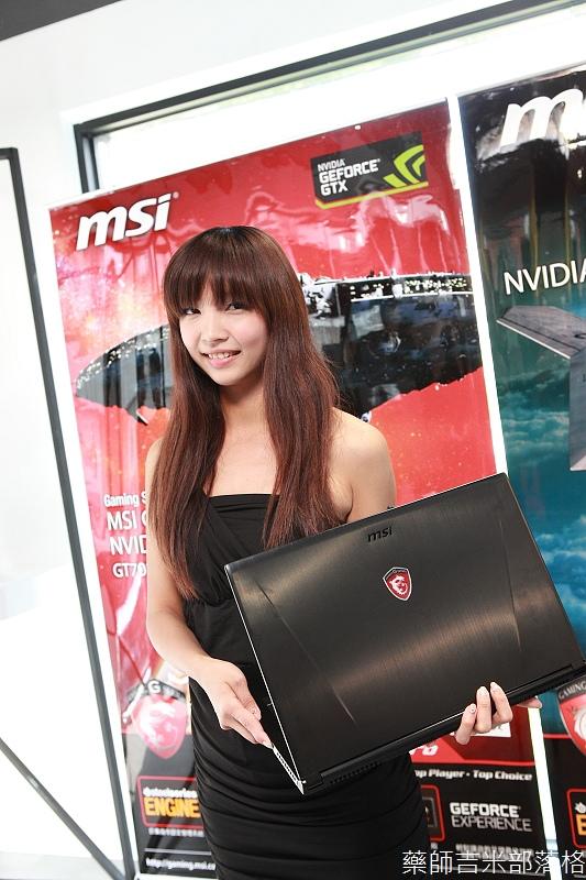 MSI_Notebook_074.jpg