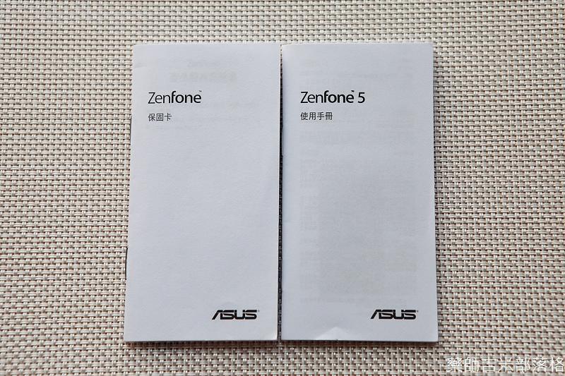 ASUS_Zenfone_025.jpg
