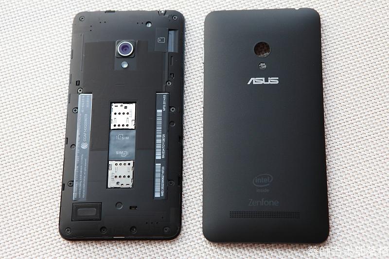 ASUS_Zenfone_067.jpg