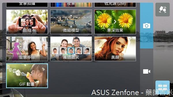 Screenshot_2014-04-06-11-42-18.jpg