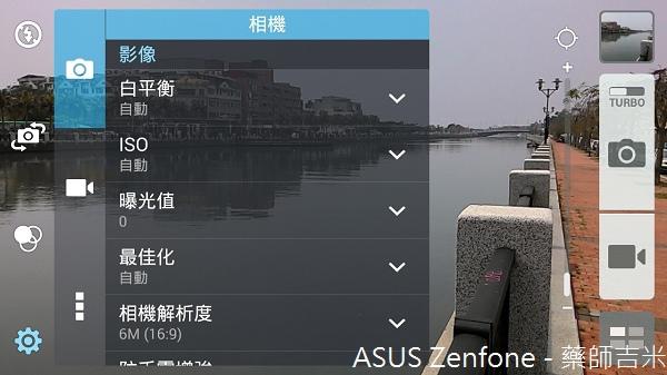 Screenshot_2014-04-06-12-11-06.jpg