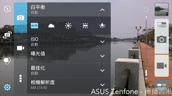 Screenshot_2014-04-06-12-11-23.jpg