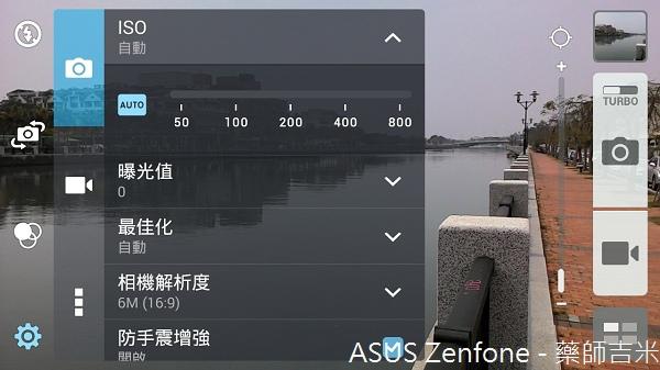 Screenshot_2014-04-06-12-11-28.jpg